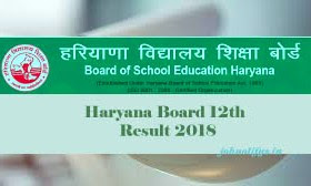 HBSE Class 12th Result 2018, Haryana 12th Result 2018, HBSE 12th Results 2018, Haryana Board 12th Results 2018