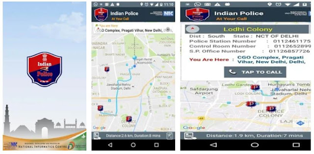 Indian Police At Your Call Mobile App - YouthApps