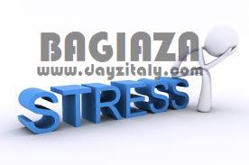 Bagiaza, Kesehatan, Tidur Siang
