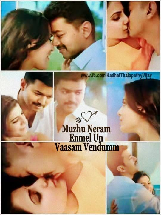 Vijay Movies Images With Love Quotes Meme Gethu Cinema