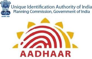 UIDAI – Aadhar Card Jobs Recruitment