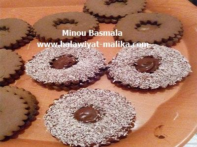 سابلي بالشوكولاته اقتصادي ولذيذ