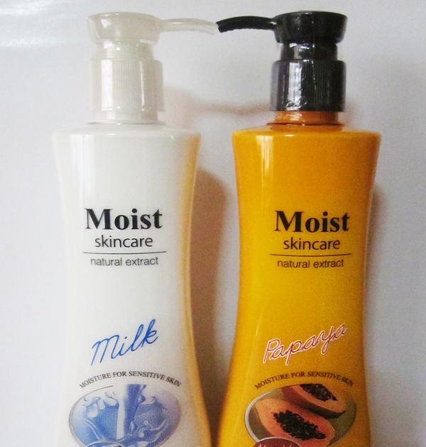 Senka White Beauty Lotion Ii Review: The BEauty AFicioNado: Moist Skin Care Whitening Lotion Review