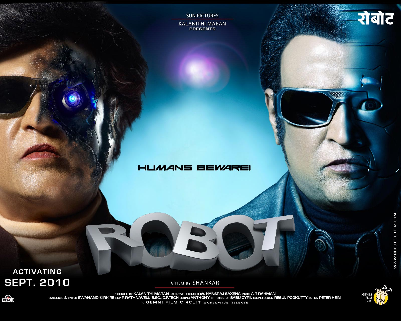 Cult films and the people who make them: Robot