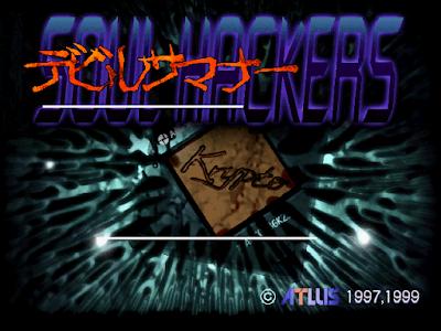 【PS】惡魔召喚師;靈魂駭客中文版(Devil Summoner:Soul HACKERS)!