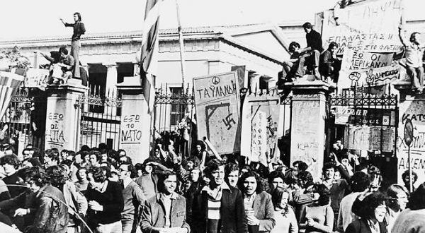ΚΚΕ Αργολίδας για τα 45 χρόνια από τον ηρωικό ξεσηκωμό του Πολυτεχνείου