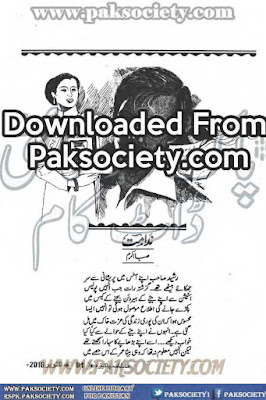 Nidamat novel by Saba Akram pdf
