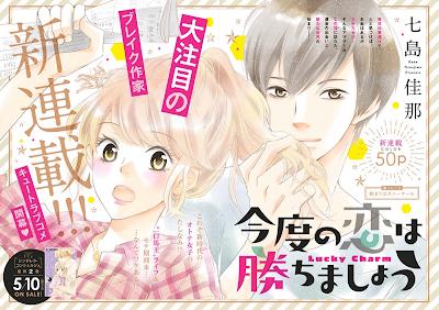 Kana Nanajima lança série de encontro do destino