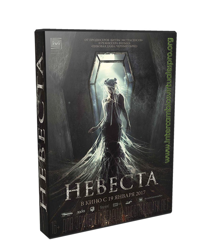 Nevesta poster box cover