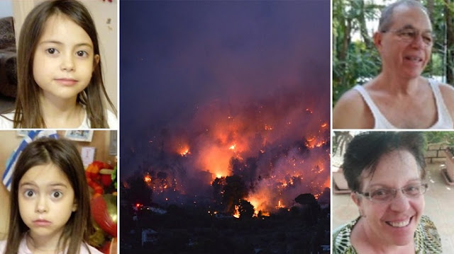 Μακραίνει ο κατάλογος των θυμάτων της πυρκαγιάς στην Αττική - Στους 88 οι νεκροί  - Νεκρά και τα δύό 9χρονα κοριτσάκια