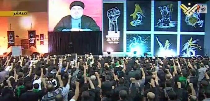 Hezbollah diz que acordo nuclear do Irã afasta espectro de guerra!