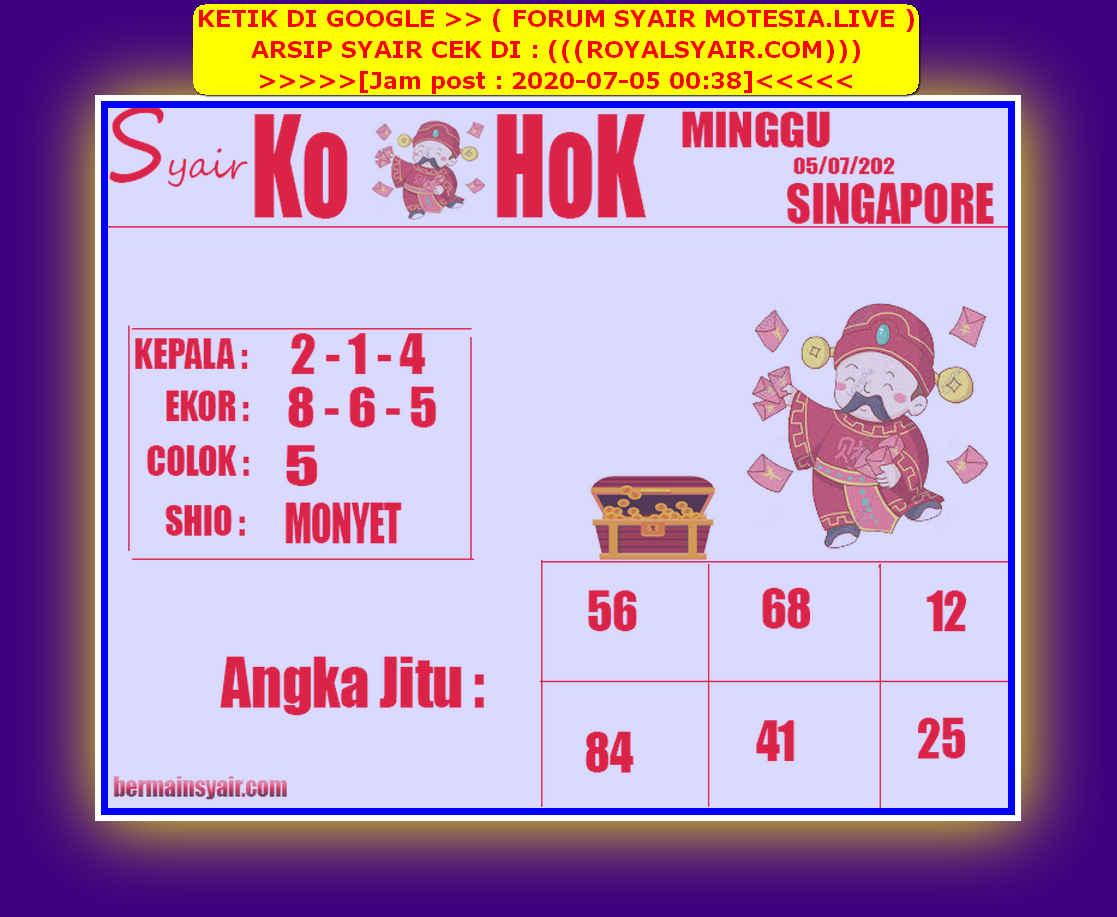 Kode syair Singapore Minggu 5 Juli 2020 238