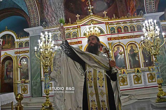 Αγιασμός για το νέο εκκλησιαστικό έτος (βίντεο)