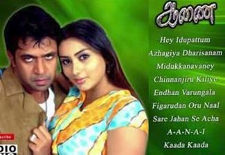 Aanai | Aanai full songs | Tamil songs Jukebox | Arjun | Namitha | Keerthi chawla