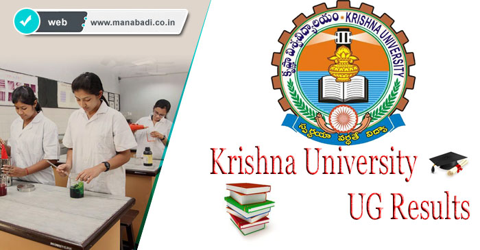 Krishna University Degree Results