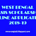 OASIS Scholarship 2018 for SC/ST/OBC Students, West Bengal, Online application, track scholarship status