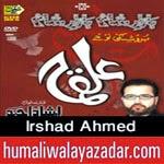 http://audionohay.blogspot.com/2014/10/irshad-ahmed-nohay-2015.html