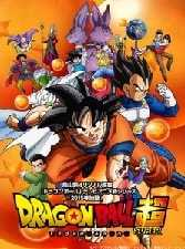 Dragon Ball Super - Episódios Online