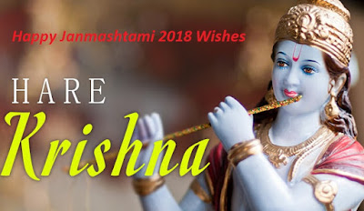 Happy Janmashtami 2018 Wishes Images
