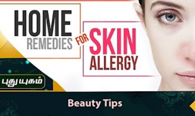 Home Remedies for Skin Allergies | Morning Cafe 16-10-2017 Puthuyugam Tv