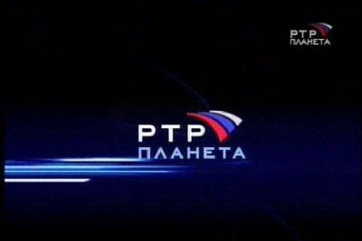 RTR Planeta - Astra Frequency