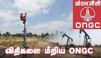 Environmental damage: Is ONGC oil wells are licensed? | Tamilnadu Pollution Control Board