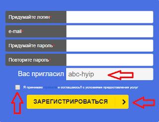 Регистрация в проекте sovmat. Рефбек 2,5%