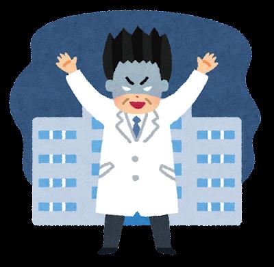 怖い医者のイラスト
