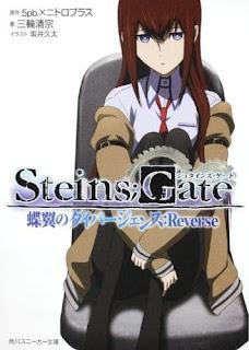 تقرير رواية بوابة؛ستاينز Steins;Gate
