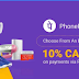 Flipkart and Phonepe Offer :- Get 10% off on all Products from Flipkart on Paying by Phonepe