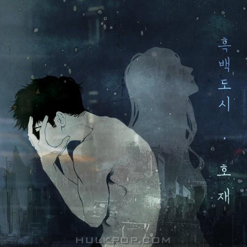 Ho Jae – Gray City – Single