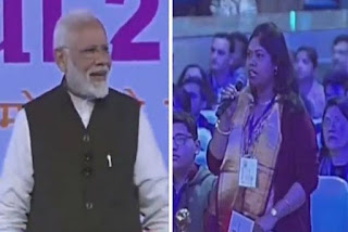 Prime Minister Narendra Modi speaks on PUBG Mobile