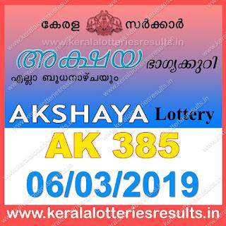 KeralaLotteriesresults.in, akshaya today result: 06-03-2019 Akshaya lottery ak-385, kerala lottery result 06-03-2019, akshaya lottery results, kerala lottery result today akshaya, akshaya lottery result, kerala lottery result akshaya today, kerala lottery akshaya today result, akshaya kerala lottery result, akshaya lottery ak.385 results 06-03-2019, akshaya lottery ak 385, live akshaya lottery ak-385, akshaya lottery, kerala lottery today result akshaya, akshaya lottery (ak-385) 06/03/2019, today akshaya lottery result, akshaya lottery today result, akshaya lottery results today, today kerala lottery result akshaya, kerala lottery results today akshaya 06 03 19, akshaya lottery today, today lottery result akshaya 06-03-19, akshaya lottery result today 06.03.2019, kerala lottery result live, kerala lottery bumper result, kerala lottery result yesterday, kerala lottery result today, kerala online lottery results, kerala lottery draw, kerala lottery results, kerala state lottery today, kerala lottare, kerala lottery result, lottery today, kerala lottery today draw result, kerala lottery online purchase, kerala lottery, kl result,  yesterday lottery results, lotteries results, keralalotteries, kerala lottery, keralalotteryresult, kerala lottery result, kerala lottery result live, kerala lottery today, kerala lottery result today, kerala lottery results today, today kerala lottery result, kerala lottery ticket pictures, kerala samsthana bhagyakuri