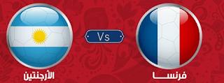 مباراة فرنسا والأرجنتين فى دور الـ 16 لكأس العالم 2018  والقنوات الناقلة