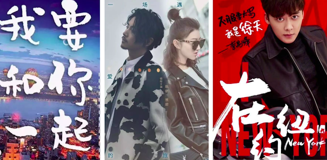 Jiangsu 2019 TV Lineup