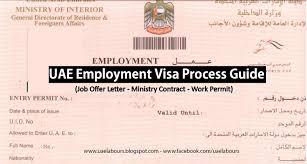 visaprocessUAE: UAE Employment Visa, Dubai Employment Visa