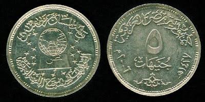 نشترى العملات المصريه القديمه الورقيه والفضيه والذهبيه وجميع العملات بالمنصوره