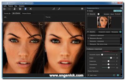 PortraitPro Standard 15.7.3 - Волосы