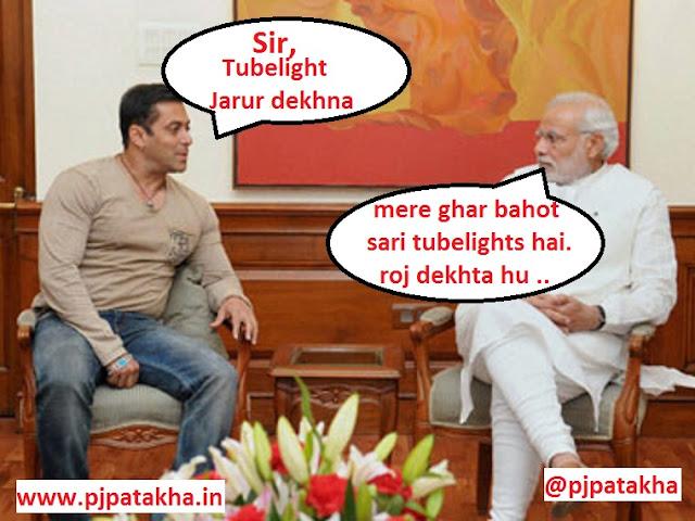 tubelight funny meme