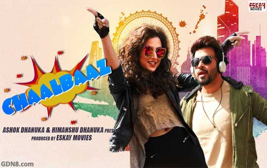 Chaalbaaz Movie - Shakib Khan, Subhasree