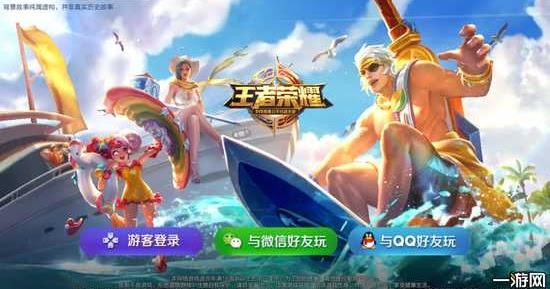 [Việt Hóa] Game Vương Giả Vinh Diệu (王者荣耀) - Blog chia sẻ game mobile, game  online mới nhất hiện nay
