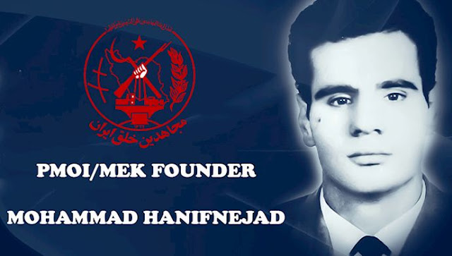 Founders of the Mojahedin: Mohammad Hanifnejad