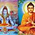 Lahir dan berkembangnya kebudayaan agama Hindhu Buddha