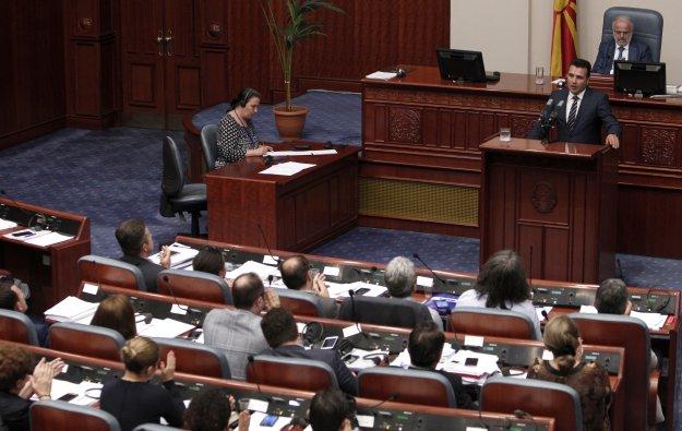 Σκόπια: Εγκρίθηκαν από την αρμόδια Επιτροπή οι συνταγματικές τροπολογίες