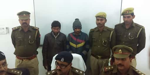 बीमा के 24 लाख रुपये हासिल करने के लिए भाई ने की भाई की हत्या