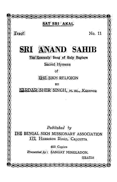 Sri Anand Sahib - The Heavenly Song of Holy Rapture : Sacred Hymns of The Sikh Religion.