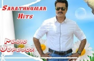 Sarath Kumar Super Hit Audio Jukebox