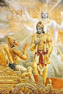 श्रीमद्भगवद्गीता- नौवां अध्याय