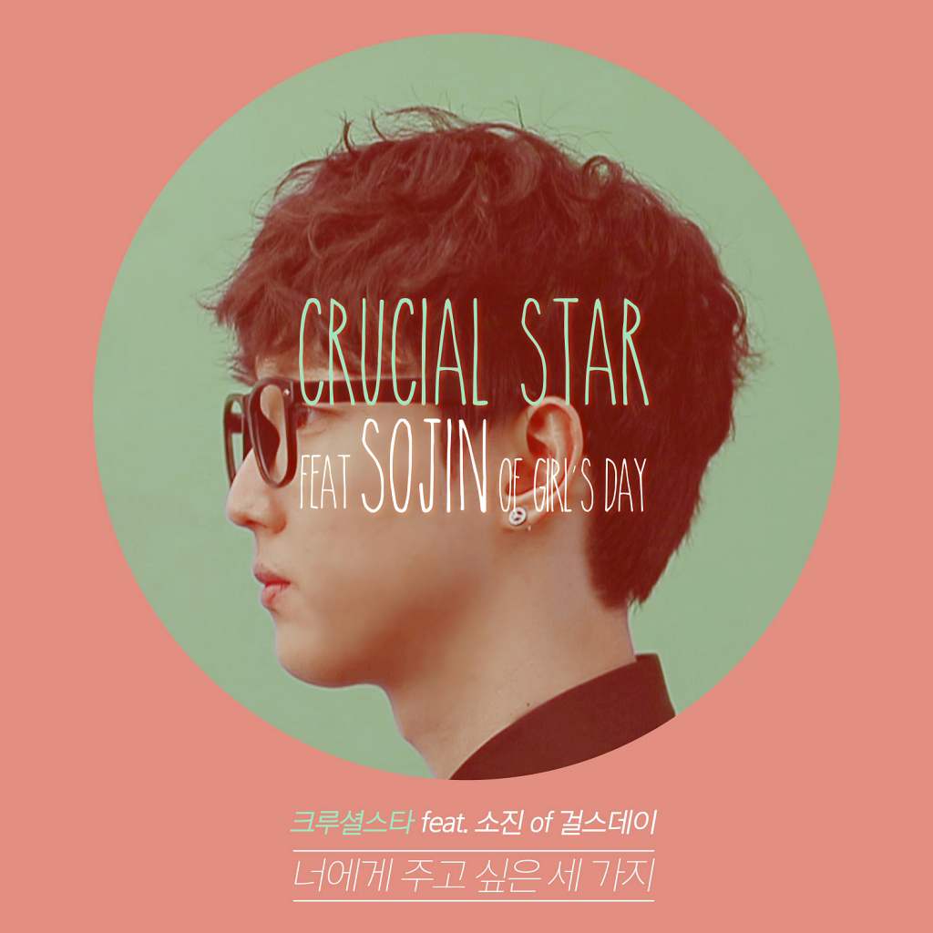[Single] Crucial Star (feat. SoJin of Girl's Day) – Three Things I Want To Give To You