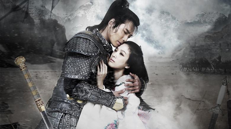 Nonton Princess Ja Myung Go sub indo